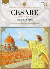 Cesare - Il Creatore che ha distrutto -9- Nove
