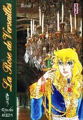 La rose de Versailles -1- Tome 1