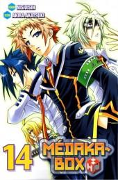 Medaka-Box -14- Volume 14