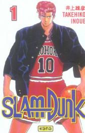 Slam Dunk -1- Tome 1