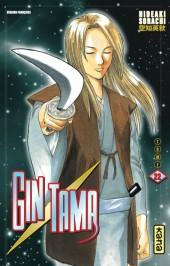 Gintama -22- Tome 22