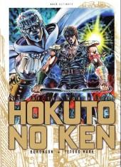 Hokuto no Ken - Deluxe -4- Tome 4