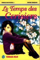 Tsukasa Hojo recueil -2- Le temps des cerisiers