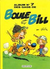 Boule et Bill -7e84b- Album N° 7 des gags de Boule et Bill