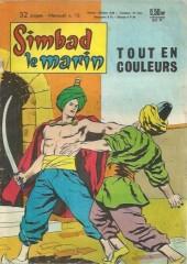 Simbad le marin (Éditions Mondiales) -12- Présages, l'île de la félicité