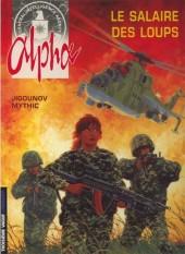 Alpha -3a2008- Le salaire des loups