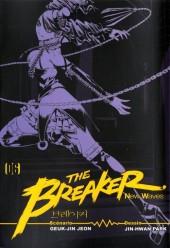 Breaker (The) - New Waves -6- Volume 6