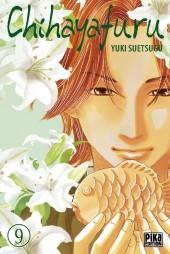 Chihayafuru -9- Tome 9