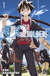 UQ Holder ! -1- Tome 1