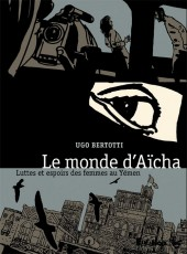 Monde d'Aïcha (Le)