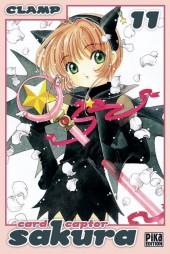 Card Captor Sakura -INT.06- Tome 11 et Tome 12