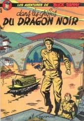 Buck Danny -5c1979- Dans les griffes du Dragon Noir