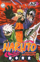 Naruto -63- Monde onirique