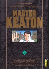 Master Keaton (Édition Deluxe) -7- Volume 07