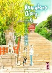 Kamakura Diary -4- Tome 4