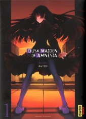 Dusk Maiden of Amnesia -1- Volume 1