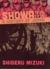 Showa: a history of Japan (2013) -1- 1926-1939