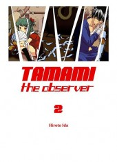 Tamami the Observer -2- Tome 2