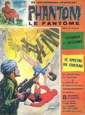 Le fantôme (1re Série - Aventures Américaines) -415- Lulanga des bassawa