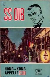 SS 018 -5- Hong Kong appelle 018