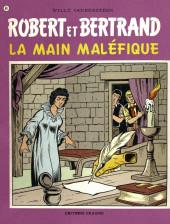 Robert et Bertrand -40- La main maléfique