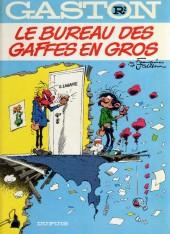 Gaston -R2b83- Le bureau des gaffes en gros