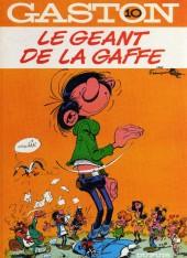 Gaston -10a1984- Le géant de la gaffe