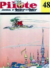 (Recueil) Pilote (Album du journal - Édition française cartonnée) -48- Reliure n°48