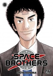 Space Brothers -8- Tome 8