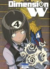 Dimension W -4- Tome 4
