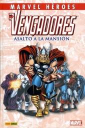 Marvel Héroes -24- Los Vengadores: Asalto a la Mansión