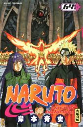 Naruto -64- Jubi