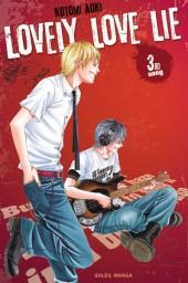 Lovely love lie -3- 3rd song