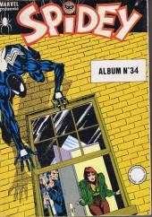 Spidey -Rec34- Album N°34 (du n°100 au n°102)