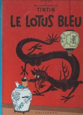 Tintin (Historique) -5C6bis- Le lotus bleu