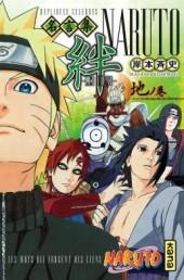 Naruto - Les Liens - Répliques célèbres