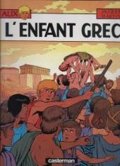 Alix -15c1997- L'enfant grec
