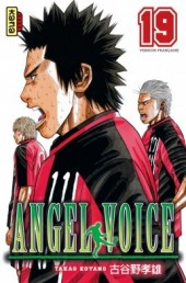 Angel Voice -19- Tome 19
