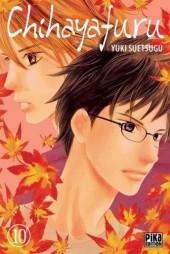 Chihayafuru -10- Tome 10