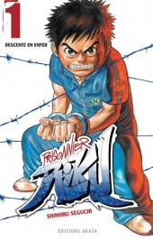Prisonnier Riku -1- Descente en enfer