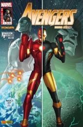 Avengers Hors série (The) -4- Frontière fatale (1/2)