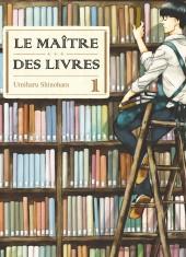 Le maître des livres (Toshokan no Aruji)  -1- Tome 1