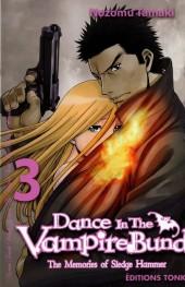Dance in the Vampire Bund - The Memories of Sledge Hammer