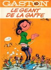 Gaston -10a1983/07- Le géant de la gaffe
