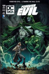 DC Saga présente