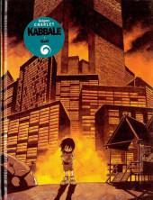 Kabbale -1- Gaël