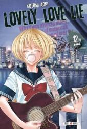 Lovely love lie -12- 12th song