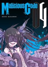 Malicious Code -4- Tome 4