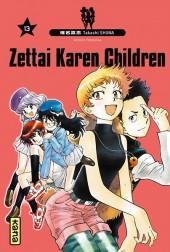 Zettai Karen Children -13- Tome 13
