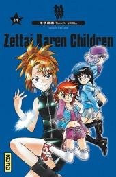 Zettai Karen Children -14- Tome 14